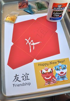 Chinese New Year Printable card/envelope. Make it special with your own glitter