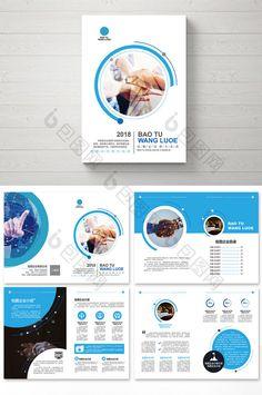 Blue Enterprise High-end Business Brochure Medical Brochure, Business Brochure, Graphic Design Flyer, Flyer Design, Brochure Layout, Brochure Design, Book Cover Design, Book Design, Company Profile Design