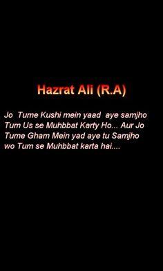 Hazart Ali a. Quran Quotes Love, Apj Quotes, Best Islamic Quotes, Quran Quotes Inspirational, Muslim Love Quotes, Rapper Quotes, Religious Quotes, Life Quotes, Islamic Qoutes