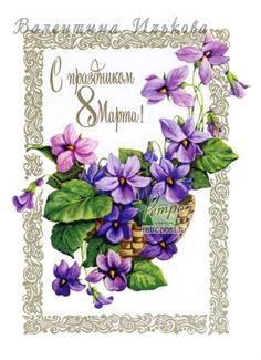 Gallery.ru / Foto # 14 - Ideas para la visión general del bordado de bolsas de cosméticos, bolsas, bolsos ... - Valehcia