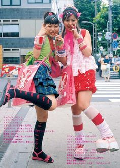 "sugaribbon: ""yuck-chan: ""(via fy-fruits) "" """
