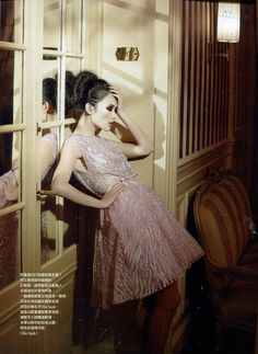 ELIE SAAB Haute Couture Spring 2012 in the April issue of Vogue Taiwan.