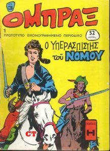 OMBRAX 1 COVER