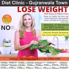 Diet clinic- gujranwala town