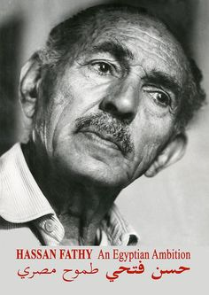 Hassan Fathy (1900 – 1989, Arabic: حسن فتحي) was a noted Egyptian architect who pioneered appropriate technology for building in Egypt, especially by working to re-establish the use of mud brick (or adobe) and traditional as opposed to western building designs and lay-outs. Fathy was recognized with the Aga Khan Award for Architecture Chairman's Award in 1980.