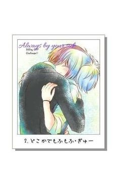 Read 7 days without you from the story always by your side(karmagisa/karunagi by (I love yaoi) with 8 reads. Wattpad Stories, By Your Side, Without You, Thankful, San, My Love, Reading, Feathers, Heaven