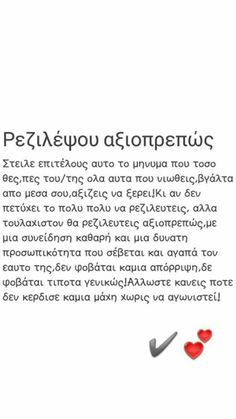 Greek Quotes, Symbols, Letters, Icons, Lettering, Fonts, Glyphs, Letter