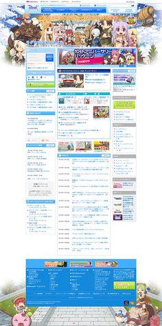 RO Online Ro Online, Online Games, Japan, Japanese