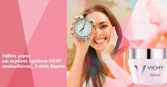 Διαγωνισμός City Pharma - Φαρμακείο Καρακάση με δώρο 3 προϊόντα περιποίησης προσώπου VICHY - https://www.saveandwin.gr/diagonismoi-sw/diagonismos-city-pharma-farmakeio-karakasi-me/