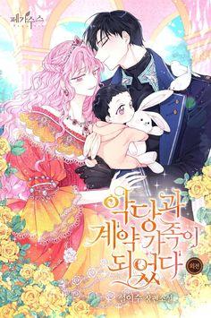 Anime Chibi, Chica Anime Manga, Anime Couples Manga, Cute Anime Couples, Anime Guys, Anime Girl Cute, Anime Harem, Familia Anime, Manga Collection