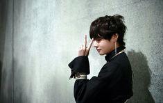Kim Taehyung Fake Love