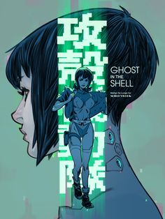 Motoko Kusanagi - Ghost in the Shell Illustration Fantasy, Cyberpunk Kunst, Comic Kunst, Bd Comics, Ghost In The Shell, Grafik Design, Sci Fi Art, Graphic, Geeks