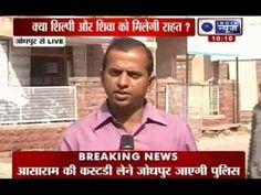 Sexual assault case: Where is Asaram's son Narayan Sai?