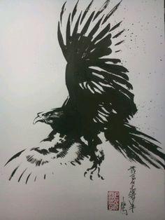 Japanese Watercolor, Japanese Painting, Japanese Art, Watercolor Art, Eagle Painting, Fire Painting, Samurai Tattoo, Samurai Art, Japanese Illustration
