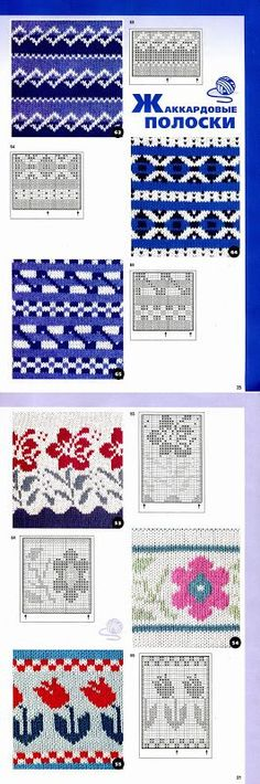 Jacquard strips and ornaments spokes Fair Isle Knitting Patterns, Fair Isle Pattern, Knitting Charts, Knitting Stitches, Knitting Designs, Knit Patterns, Hand Knitting, Crochet Quilt, Tapestry Crochet
