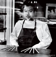 David Chang: The Anxiety of Influence - Magazine