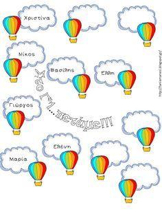 Για τη διακόσμηση της πόρτας και το παρουσιολόγιο της τάξης, προτείνεται μία εναλλακτική ιδέα με αερόστατα (ελαφρώς παραλλαγμένη από την π... Bullet Journal, Classroom, Education, School, Blog, Kids, Class Room, Young Children, Boys