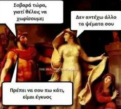 Trela For ever - Google+ Ancient Memes, Illuminati, Humor, Funny, Movie Posters, Movies, Sign, Instagram, Google