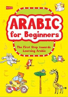 Madina Book 1 lesson 6 Part 2. Learn Arabic Lessons Beginners with Grammar. http://www.islamic-web.com/arabic-course/arabic-lessons-beginners/