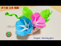 Origami And Kirigami, Origami Paper, Origami Flowers, Origami Tutorial, Cute Diys, Dog Art, Handicraft, Projects To Try, Gift Wrapping