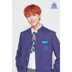 Lee Eunsang Produce X 101 Baptism Invitations Girl, Korean Fashion Kpop, Innocent Man, Love U Forever, Wattpad, Produce 101, Jinyoung, New Music, My Images
