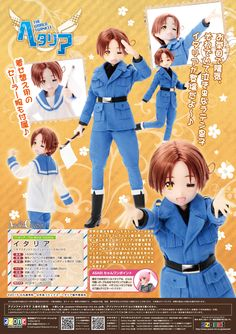 AZONE INTERNATIONAL :: character doll :: Product Details  I want this sooo bad!!