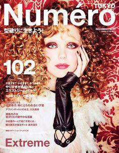 Frida Gustavsson by Ellen von Unwerth for Numero TOKYO December 2016