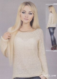 Пуловер реглан английской резинкой