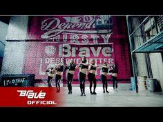브레이브걸스 변했어 공식 뮤직 비디오 / Brave Girls - Deepened Official Music Video