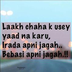 Shayari