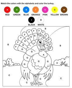 ESL-EFL Worksheets, Kindergarten Worksheets, Color by Letter Worksheets Math Division Worksheets, Alphabet Worksheets, Coloring Worksheets, Preschool Math, Kindergarten Worksheets, Coloring Pages For Kids, Coloring Sheets, Color By Numbers, Alphabet Coloring