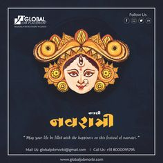 May goddess Durga Shower All Her Blessings On You And Your Family During This Navratri Happy Navratri, We Are Hiring, Durga Goddess, Blessings, Shower, Herbalife, Rain Shower Heads, Showers