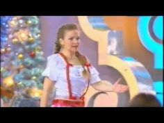 Марина Девятова - Ой, как ты мне нравишься! - Marina Devyatova Oh, how I like you!