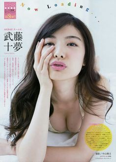 "AKB48 Tomu Muto ""Now Loading..."" on Young Magazine"