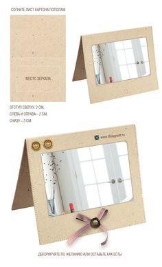 Фоторамка и подставка для зеркала своими руками из картона. Cardboard photoframe or mirror frame