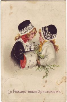 "Russian cards ""Merry Christmas!""   before 1917"