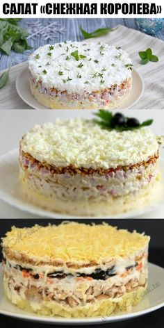 Bombing recipe- The salad is amazing and delicious. Delicate puff salad with crab sticks and ham. It is decorated with egg whites from above and will look beautiful on the New Year's table. Easy Pasta Recipes, Cooking Recipes, Healthy Recipes, Lebanon Food, Tasty, Yummy Food, Food Platters, Russian Recipes, Best Appetizers