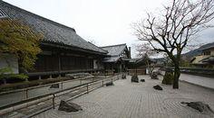 Komyozenji Temple Fukuoka, Japan