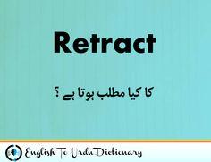 English to Urdu Dict ( English To Urdu Dictionary, Tech Companies, Company Logo, Logos, Life, Logo