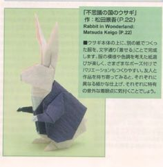 This is an origami of a rabbit that wore a blue suit just like the story of Alice in Wonderland.  2 papers is required for this model as it came in two parts, body and coat. The White Rabbit is a fictional character from the novel Alice