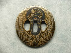 """TSUBA 