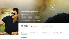 Babu Bangaram Full Movie Download