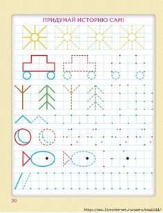 Preschool Writing, Kindergarten Worksheets, Montessori Education, Kids Education, Pre Writing, Writing Skills, Play Based Learning, Kids Learning, Graph Paper Drawings
