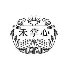 柒分色品牌設計 Logo Sign, Typography Logo, Logo Branding, Typography Design, Branding Design, Chinese Design, Japanese Graphic Design, Logos, Japan Logo
