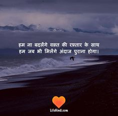 {Beautiful} Good Night Shayari - Cute Good Night Love Shayari in Hindi - Shyari Quotes, Motivational Picture Quotes, Inspirational Quotes About Success, Hindi Quotes On Life, Inspirational Quotes Pictures, True Feelings Quotes, Cute Attitude Quotes, Good Thoughts Quotes, Reality Quotes
