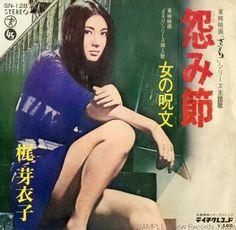 新着商品 2014/7/25