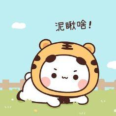 Cute Panda, Cute Beauty, Cute Images, Charlie Brown, Cute Kids, Hello Kitty, Kawaii, Bear, Cats