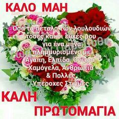 Good Night Sweet Dreams, Good Morning, Affirmations, Decor, Buen Dia, Decoration, Bonjour, Decorating, Positive Affirmations
