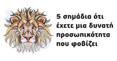 'Ξέρω ότι έχω μεγάλη εσωτερική δύναμη. Πάντα είχα. Μπορώ να διαγράψω πράγματα, να καταλάβω τους ανθρώπους και ξέρω ότι μπορώ να πάω και να ζήσω Psychology, Lion Sculpture, Survival, Wisdom, Statue, Words, Animals, Irene, Health