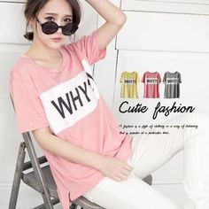 Buy 'CUTIE FASHION – Short-Sleeve Lettering T-Shirt' with Free International Shipping at YesStyle.com. Browse and shop for thousands of Asian fashion items from Taiwan and more!